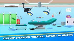 医院清洁游戏安卓版图片1