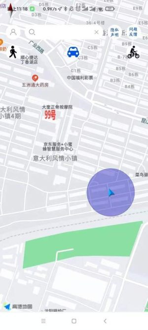 地行图app官方下载图片1