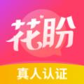 花盼交友软件聊天赚钱APP v4.7.10