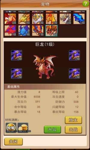 苍之幻想手游官网最新版图片1