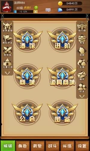 苍之幻想官网版图3