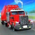 欧洲运输卡车官方版