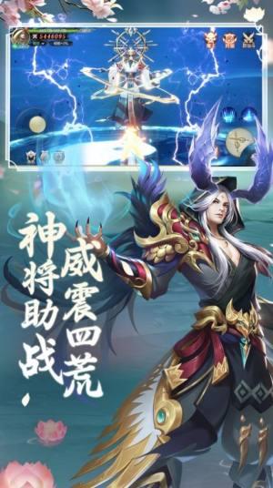 武林仙路行官网版图3