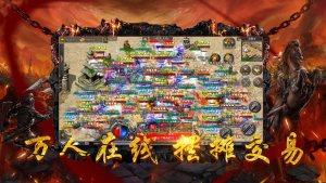 龙魂神域官网版图2