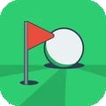 极简高尔夫最新版