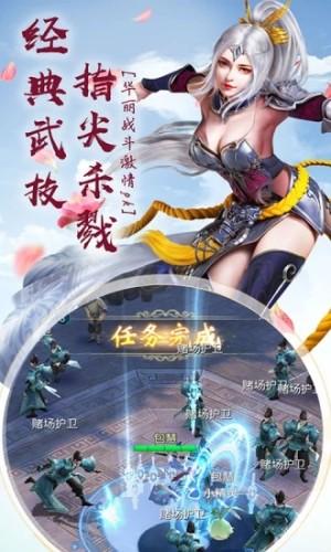 洪荒八神传手游官网最新版图片1