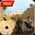 FPS突击队射击任务游戏