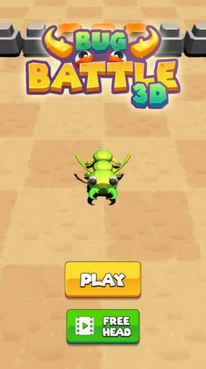 甲虫竞技场游戏图3