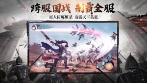 刀剑侠客行2官网版图2