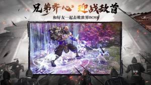刀剑侠客行2官网版图3