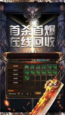 最老1.76纯复古传奇玛法游侠官方版图3