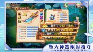 妄想江湖手游官方安卓版图片1