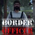 边境检察官2汉化版