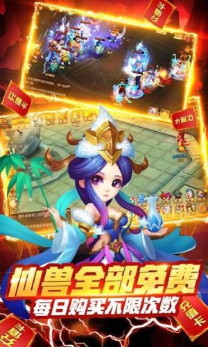 萌妖仙界手游官网安卓版图片1