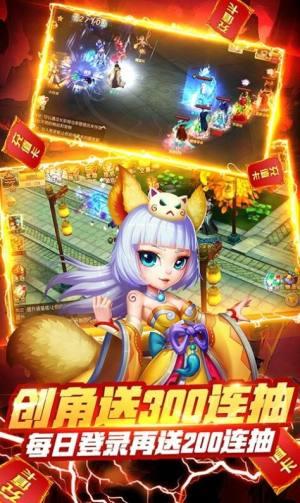 萌妖仙界官网版图1