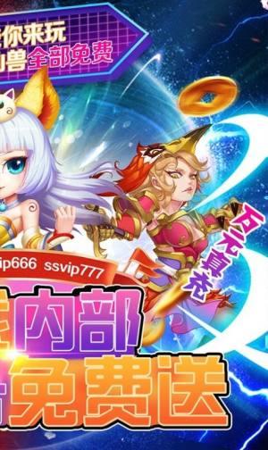 萌妖仙界官网版图2