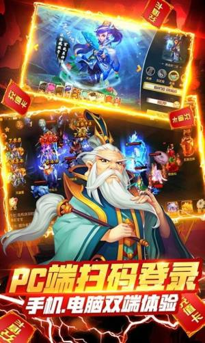 萌妖仙界官网版图3