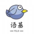 语基购物app