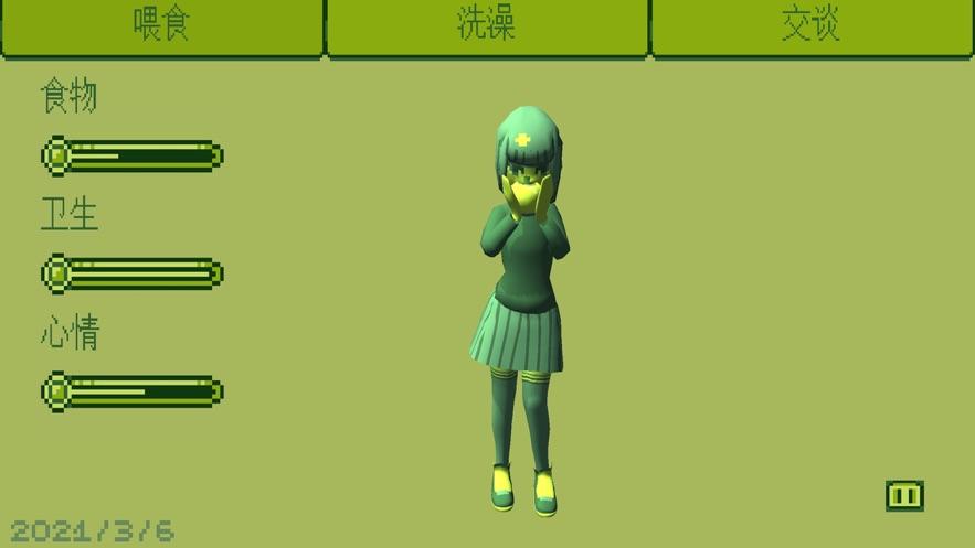 电子女孩ios版下载正版中文版无广告图片1