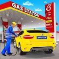 加油站停车维修中文版