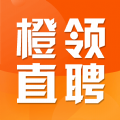 橙领直聘App