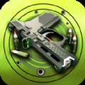 枪手自由射击游戏