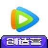 腾讯视频vip免费领取