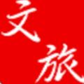 红色文化旅游App