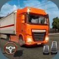 欧洲货车模拟器官方版