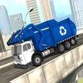 新垃圾车驾驶官方版