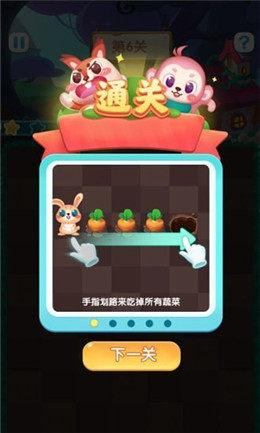兔兔红包版app图1
