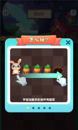 兔兔红包版app图2