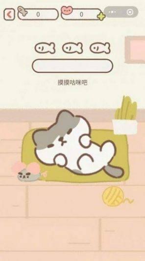 微信遇见我的猫小游戏官方版图片1
