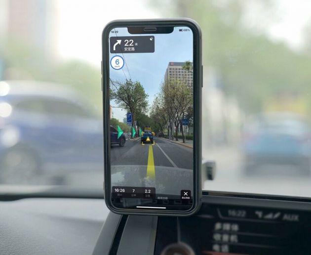 高德地图v10.83竖屏版AR驾车导航新版本图2: