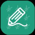氢记账app