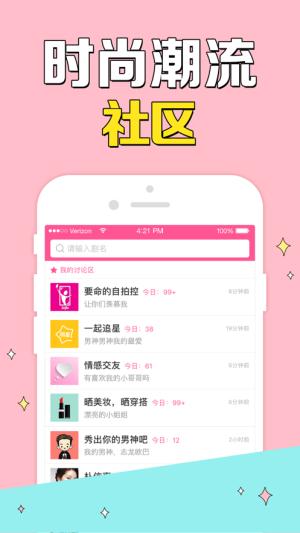 韩剧TV网页版图3