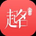 国学起名神器App