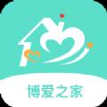 博爱之家App
