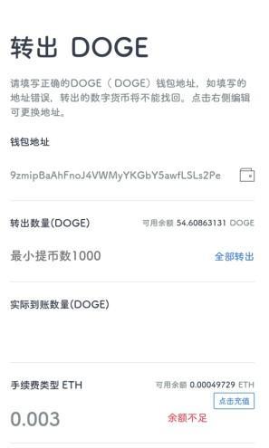 狗狗大亨赚钱平台官方版图2: