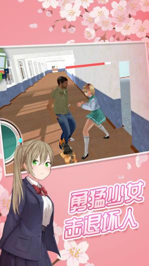 樱花高校女神模拟器游戏官方中文版图片1