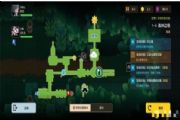 坎公骑冠剑1-4森林边境攻略:1-4钥匙、宝物位置全采集汇总[多图]