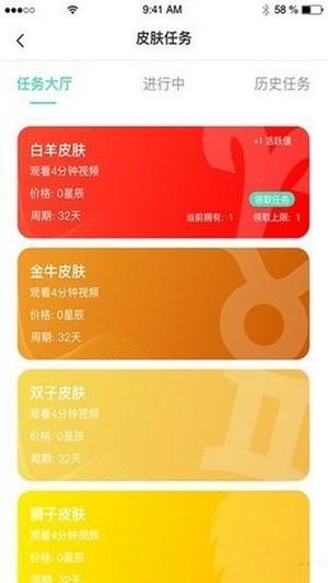 云客短视频APP安卓红包版图片1