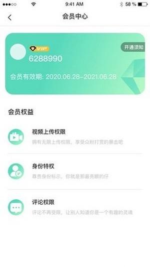 云客短视频APP安卓红包版图1: