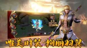 天使公约手游官网最新版图片1