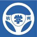 浙里学车App