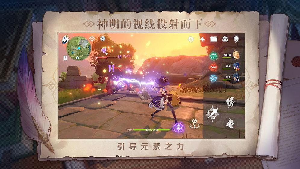 原神1.5反和谐版本日服官网最新版图片1