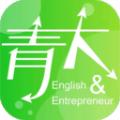 青大E站app