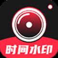 工程相机水印app