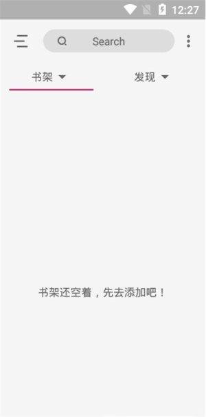 HiReader app图1