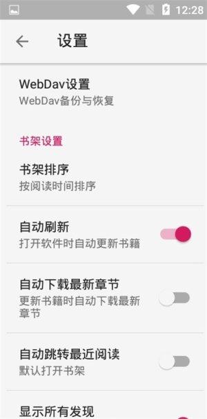 HiReader app图2